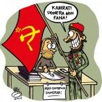 Socialistiskt forum 2014