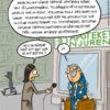 Farmaceutisk förnekelse
