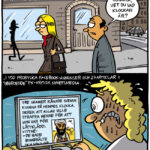 Verkligheten VS rasistmedia